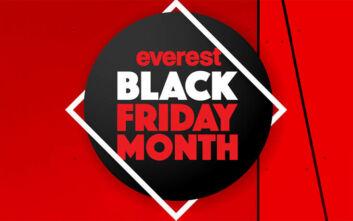 Τα καλύτερα Black Friday deals, όχι για μία μέρα, αλλά για ένα μήνα μόνο στα everest