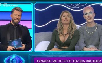 Big Brother: Σοφία Δανέζη και Θέμης Κανέλλος έβαλαν στον «πάγο» την σχέση τους on air