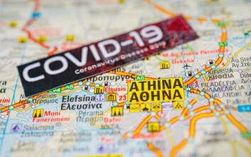Οι περιοχές με τα 610 κρούσματα σήμερα 15/1 - Πάνω από 180 στην Αττική, 77 η Θεσσαλονίκη