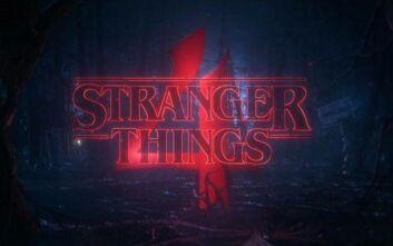 Stranger Things: Γνωρίστε τους νέους χαρακτήρες της 4ης σεζόν