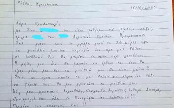 Το γράμμα με το παράπονο μιας 10χρονης στον Μητσοτάκη και η απάντηση του πρωθυπουργού