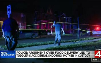 Μητέρα πυροβόλησε κατά λάθος την ενός έτους κόρη της σε καβγά με τον γείτονα