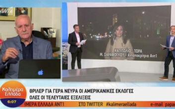 Γιώργος Παπαδάκης: Σε καραντίνα ο παρουσιαστής, ήρθε σε έμμεση επαφή με κρούσμα