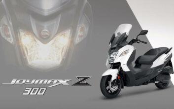 JOYMAX Z 300 Max: απόλαυση σε compact διαστάσεις