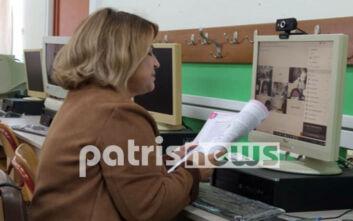 Χρόνια πολλά σε μαθήτρια στην Αμαλιάδα μέσω Webex