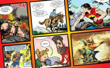 Διαβάστε δωρεάν 6 online κόμικ