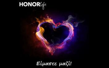 «Είμαστε μαζί» με 3 εβδομάδες Black Friday από την Honor