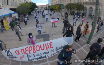 Απεργία σήμερα: Στην πλατεία Κοραή η εξωκοινοβουλευτική Αριστερά