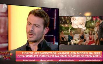 Γιώργος Αγγελόπουλος: Η πρόταση για το Bachelor και τι ισχύει για το ποσό που ζήτησε