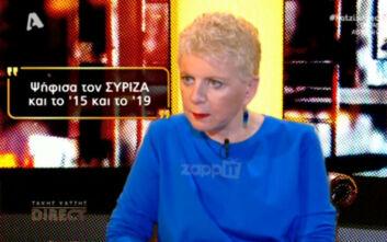 Έλενα Ακρίτα: Ψήφισα ΣΥΡΙΖΑ το '15 και το '19 - Τον έχω «χτυπήσει» πολλές φορές