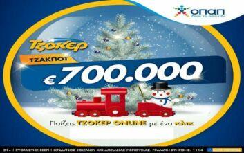 Χριστουγεννιάτικος μποναμάς 700.000 ευρώ από το ΤΖΟΚΕΡ