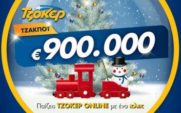 Ρεβεγιόν Χριστουγέννων με ΤΖΟΚΕΡ: Απόψε στις 22:00 κληρώνει 900.000 ευρώ