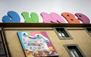 Jumbo: Διαθέσιμο ξανά το e-shop για παραγγελίες