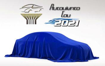 Η δεκάδα των φιναλίστ του «Αυτοκινήτου της Χρονιάς 2021» για την Ελλάδα