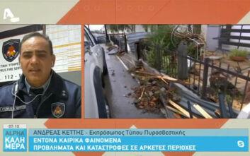Κύπρος: Ζημιές από την κακοκαιρία - Κάτοικοι μεταφέρθηκαν σε ξενοδοχείο