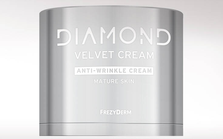 FREZYDERM DIAMOND Velvet Anti Wrinkle Cream