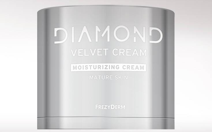 FREZYDERM DIAMOND Velvet Moisturizing Cream