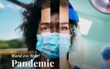 «Πανδημία»: Η λέξη της χρονιάς