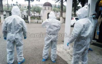 Λαμία: Με αυστηρά μέτρα οι κηδείες θανόντων από κορονοϊό