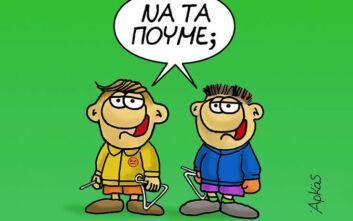Το σκίτσο του Αρκά για τα κάλαντα - «Να τα πούμε;» ρωτούν ο Θανασάκης και ο Χάρης