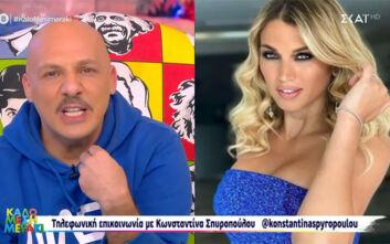 Καλό μεσημεράκι: Η Κωνσταντίνα Σπυροπούλου την... έφερε στον Νίκο Μουτσινά