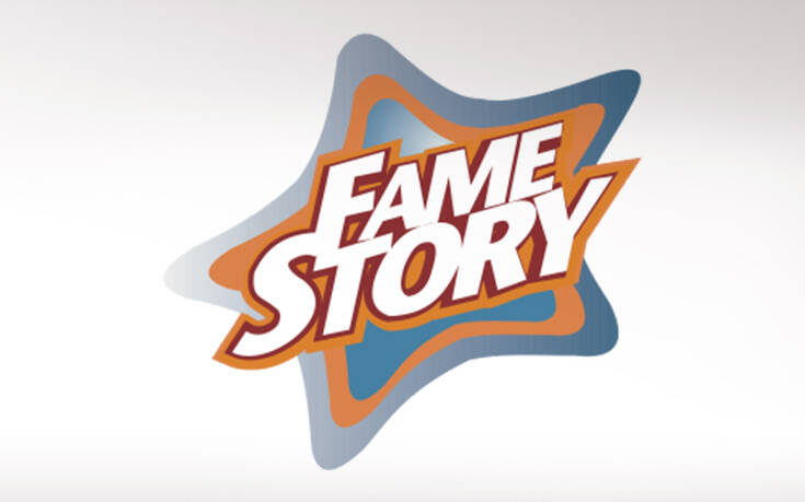 fame story 1