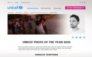 Άγγελος Τζωρτζίνης: Ο Έλληνας που κέρδισε το βραβείο της Unicef για τη φωτογραφία της χρονιάς