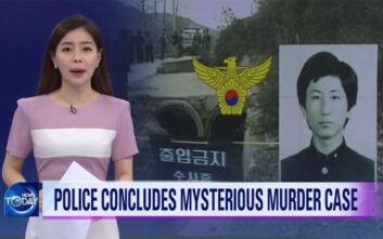 Νότια Κορέα: Τον φυλάκισαν 20 χρόνια για έναν φόνο που δεν έκανε