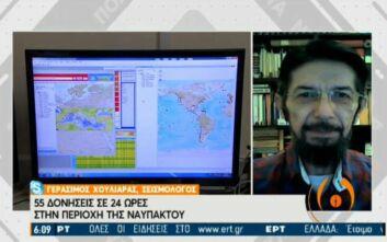 Ναύπακτος: 55 σεισμικές δονήσεις μέσα σε 24 ώρες