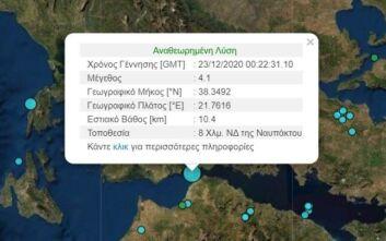 Σεισμός τη νύχτα κοντά στη Ναύπακτο