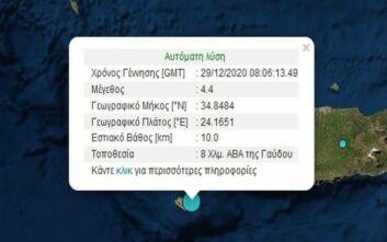 Σεισμός τώρα στην Κρήτη, ανατολικά της Γαύδου