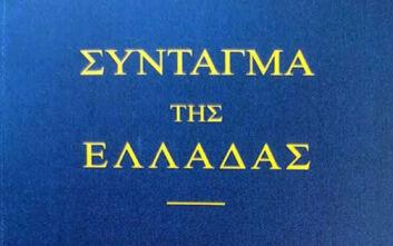 Εκδόθηκε επίσημα από το Κοινοβούλιο το αναθεωρημένο Σύνταγμα της Ελλάδος