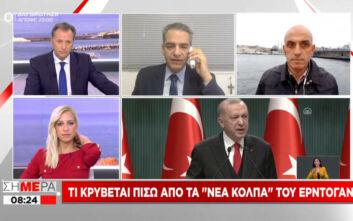 Συρίγος: Γιατί η Μέρκελ απέτυχε να τιθασεύσει την Τουρκία