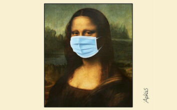 Ο Αρκάς έβαλε μάσκα στη Μόνα Λίζα