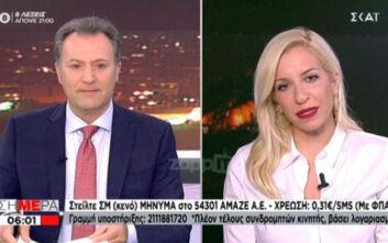 Δημήτρης Οικονόμου – Μαρία Αναστασοπούλου: Θα υποβληθούν σε τεστ κορονοϊού λόγω... Πατούλη