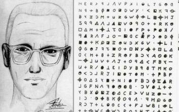 Αποκρυπτογράφησαν το μήνυμα του Zodiac μετά από 51 χρόνια