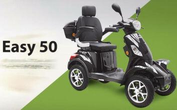 Το Easy 50 είναι το νέο 4τροχο ηλεκτροκίνητο scooter της Daytona Best Electric