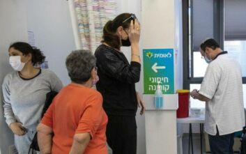 Ισραήλ: Εκδικήθηκε την πρώην του, βάζοντάς την τέσσερις φορές σε 14ήμερα καραντίνα