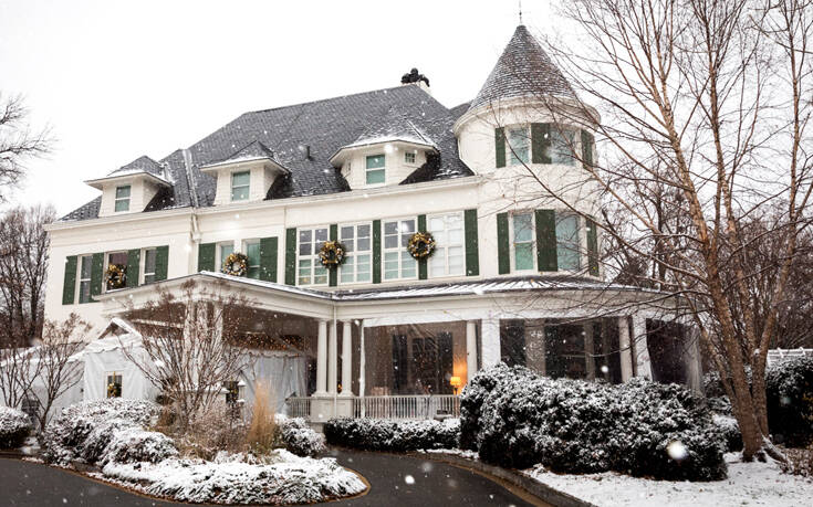 Σε αυτό το σπίτι θα μένει η Καμάλα Χάρις μόλις ορκιστεί Αντιπρόεδρος