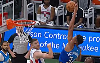 NBA: Επιβλήθηκαν των Πίστονς οι Μπακς με σαρωτικό Γιάννη Αντετοκούνμπο