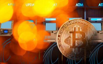 Ανησυχία για το bitcoin και το ξέπλυμα χρήματος - Ρυθμιστικό πλαίσιο ζήτησε η Λαγκάρντ