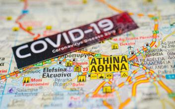 Οι περιοχές με τα 866 κρούσματα κορονοϊού σήμερα 12/1 - 364 στην Αττική και 99 στη Θεσσαλονίκη
