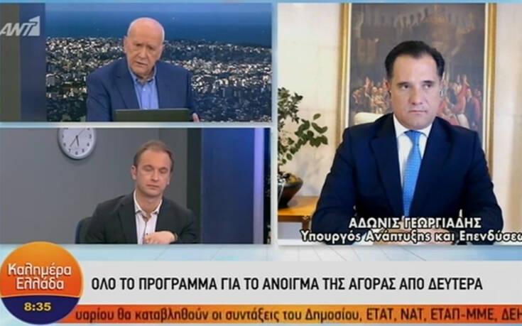 Γεωργιάδης: Ανοίγει ένδυση, υπόδηση, χρυσοχοΐα και εποχικά - Τι θα γίνει με κομμωτήρια και κέντρα αισθητικής