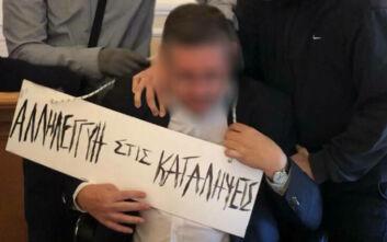 Ελεύθεροι οι κατηγορούμενοι που φέρονται να συμμετείχαν στην επίθεση σε βάρος του Πρύτανη της ΑΣΟΕΕ