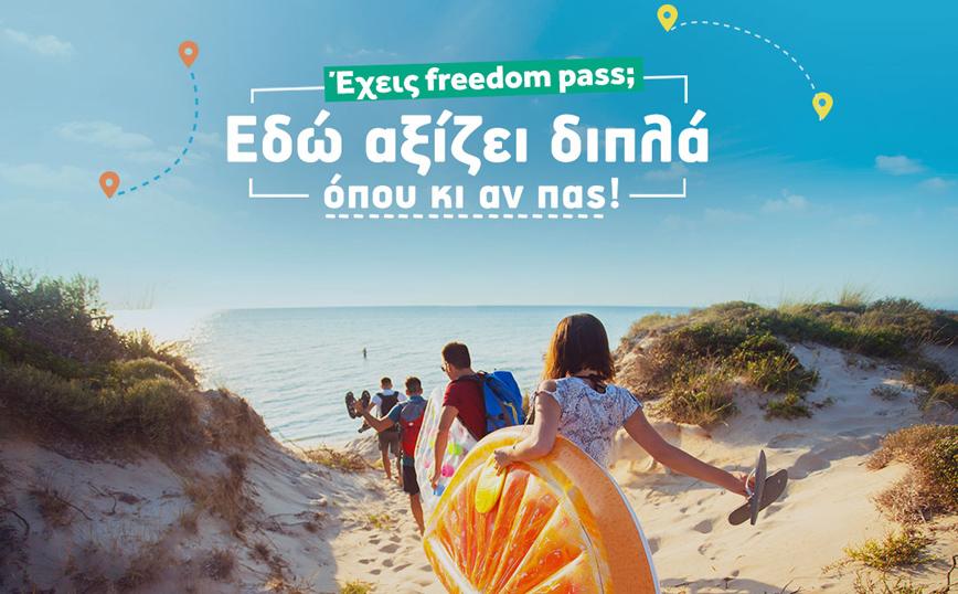 AEGEAN Freedom Pass