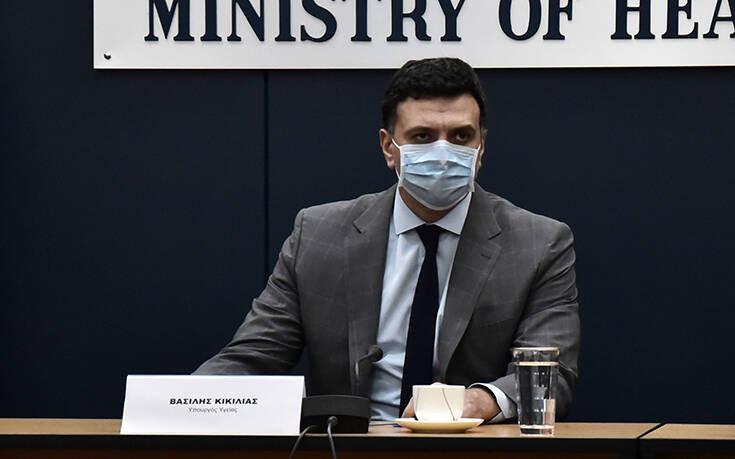 Δεν θα γίνει σήμερα η ενημέρωση από το υπουργείο Υγείας για τον κορονοϊό