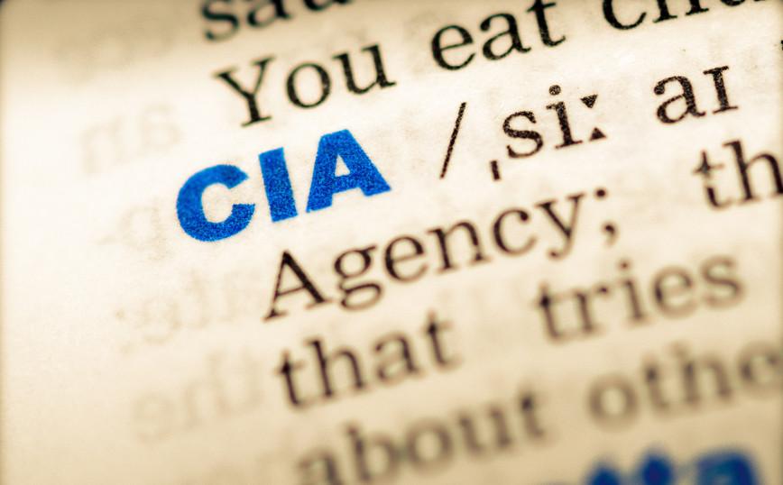 Έξι συναρπαστικές αλήθειες που δεν γνωρίζατε για τη CIA