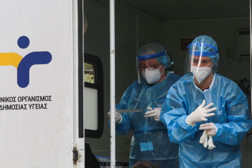 Πού διενεργούνται σήμερα rapid test από κλιμάκια του ΕΟΔΥ