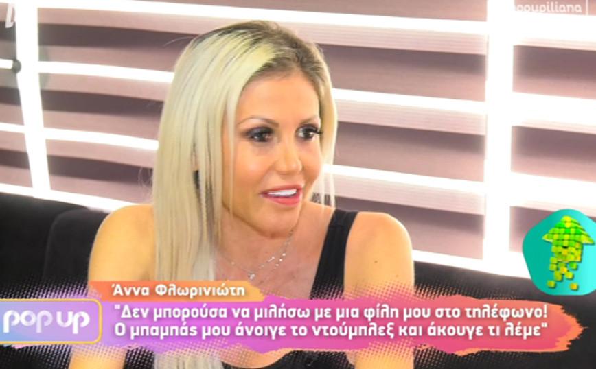 www.newsbeast.gr