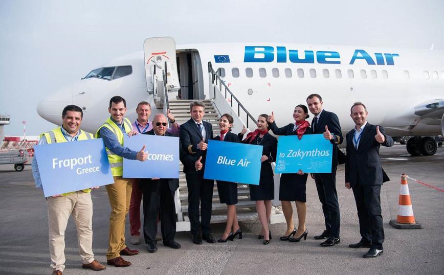 Blue Air3